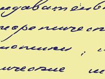 Why handwriting helps you learn